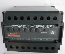 三相電壓變送器-三相四線交流電壓變送器BD-3V3
