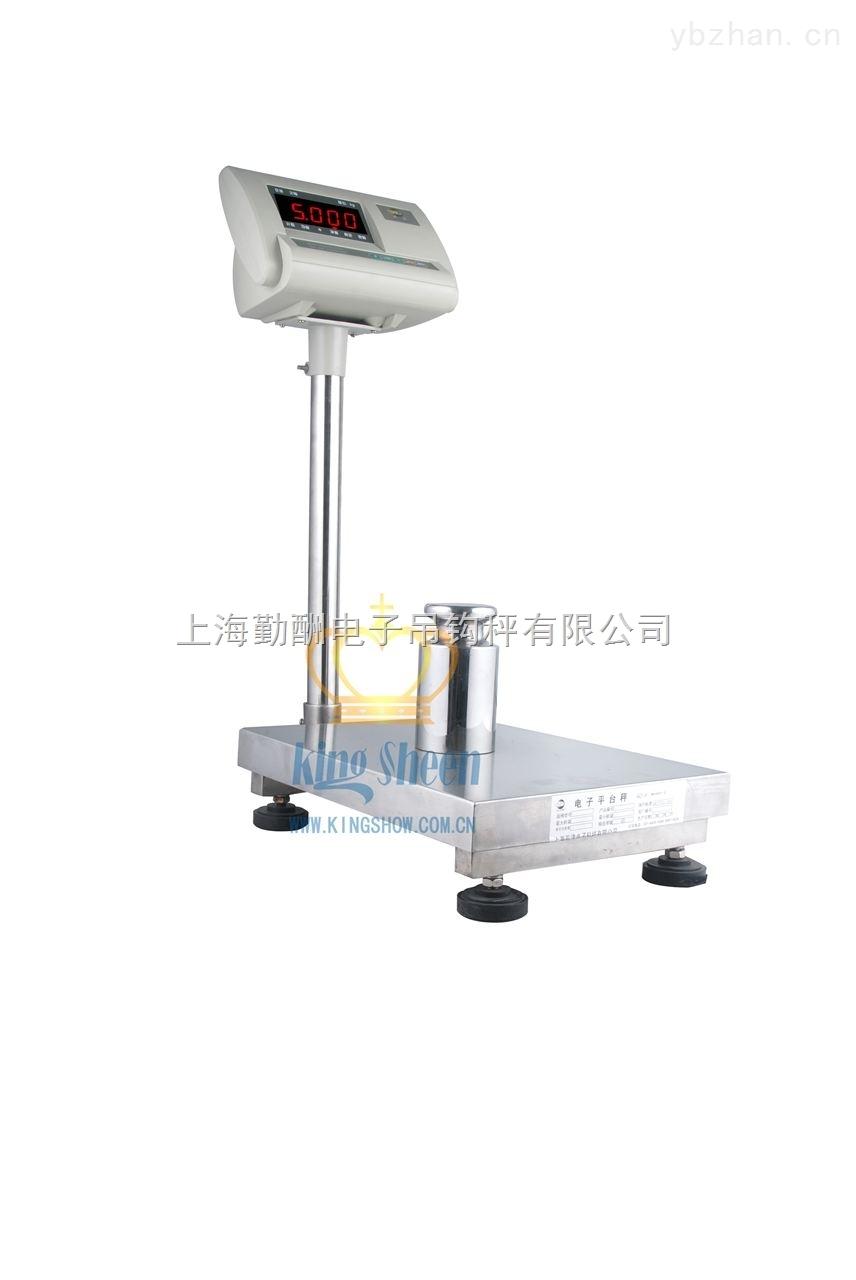 杭州100kg电子磅,150kg连电脑电子秤,嘉兴200kg磅称k