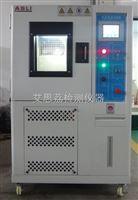 快速升降温试验机生产厂家介绍