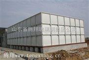玻璃鋼水箱|裝配式玻璃鋼水箱