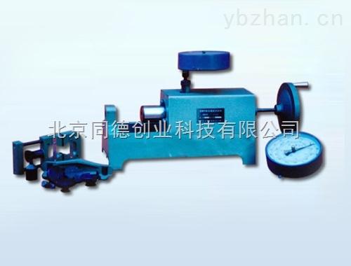 液壓式萬能強度試驗機