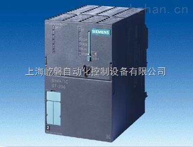西门子cpu315-2dp模块