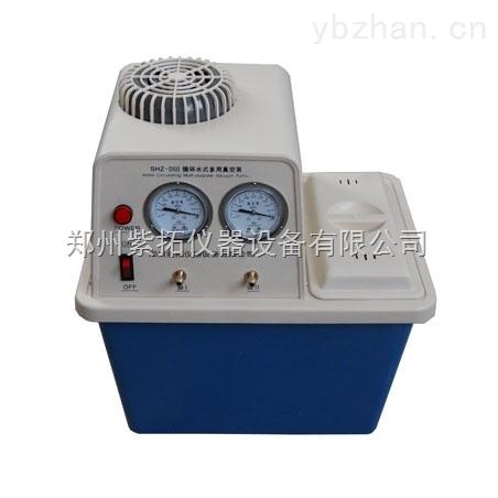SHZ-ⅢS循环水式多用真空泵