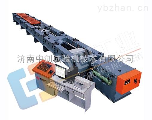傳動鏈條拉力試驗機生產廠家
