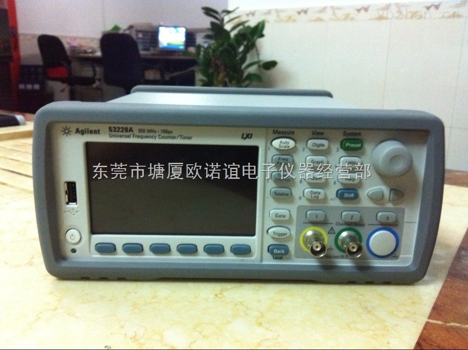 Agilent 53220A 频率计 东莞市塘厦欧诺谊电子仪器经营部图片