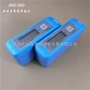 JND-S60石材测光仪