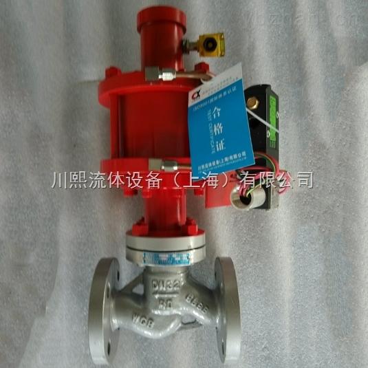 上海廠家生產PSA氣動程控閥品質保證值得信賴
