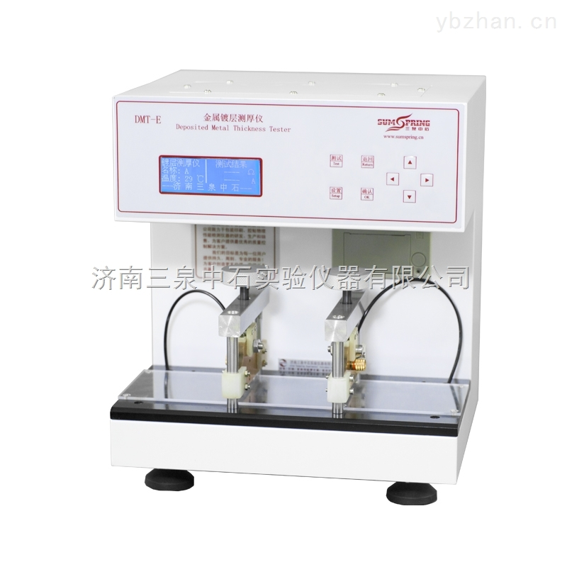 镀铝膜测厚仪-真空镀铝薄膜专用测试仪器