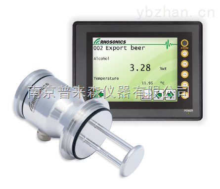 9200-白利糖度测量仪