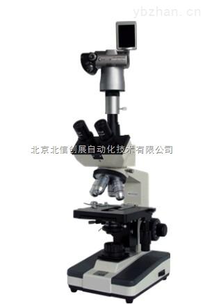 HG13-XSP-BM-10CAS-数码型生物显微镜