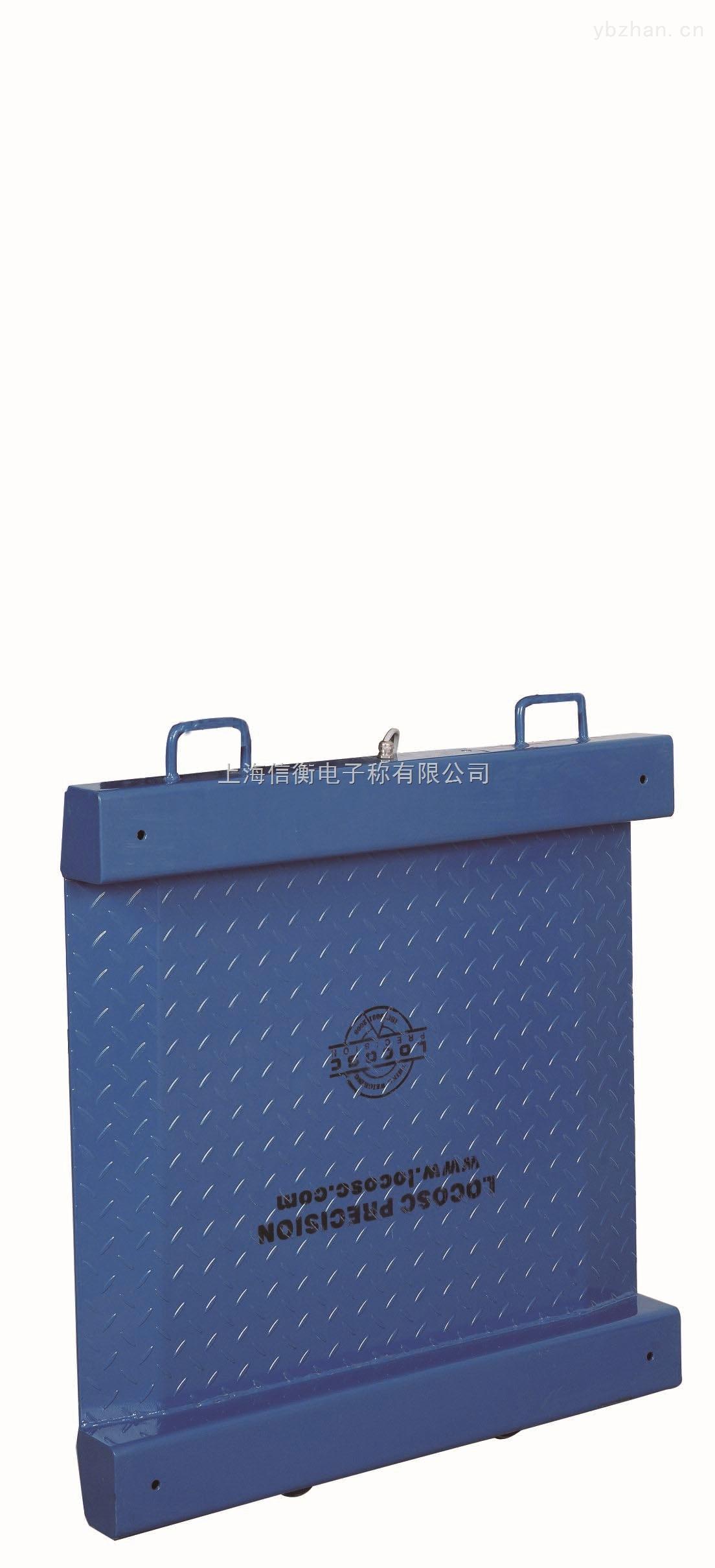 上海1噸電子地磅,2噸電子地磅秤價格