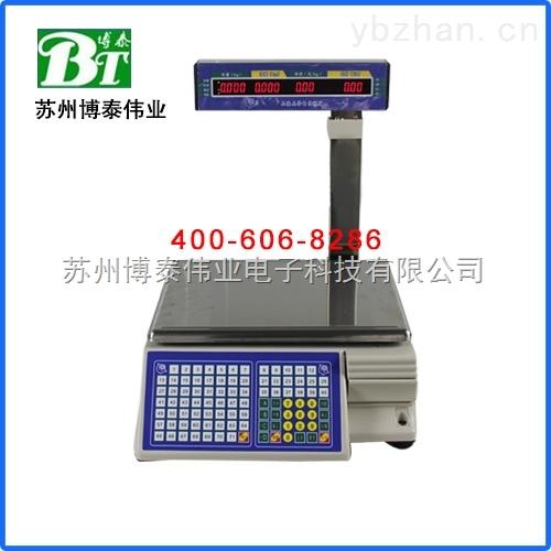 上海大华网口条码秤 不干胶标签打印秤