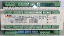 永利电玩app_AMC16ZAMC16Z系列监控装置