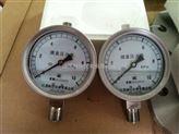 YEN-150耐震膜盒压力表