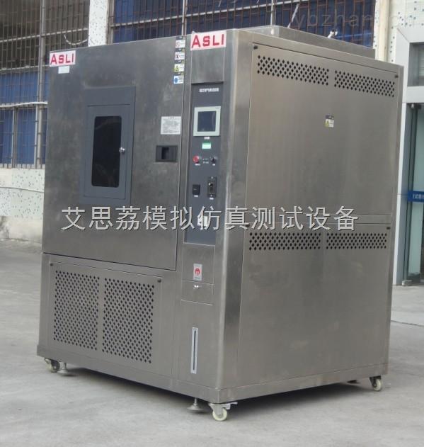 葫芦岛水冷氙灯老化试验机氙灯老化测试机拥有知识产权