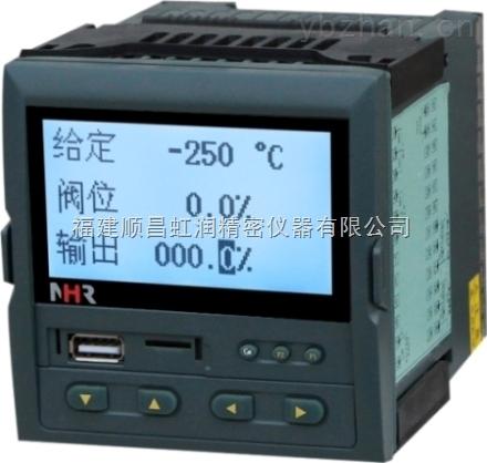 香港虹潤-NHR-7500/7500R手操器/迷你無紙記錄儀