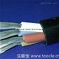 wl--zr-4*35+1*16低烟低卤交联电缆wl--zr-4*35+1*16