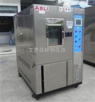 TH-L-26高低温冲击试验箱便宜的多少?