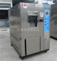 TH-L-26高低溫衝擊試驗箱便宜的多少?