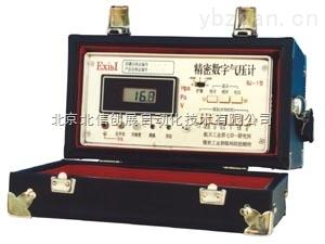 HJ19-CPD2-20-精密气压计, 井下通风测试仪