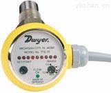 DWYER-TFS10系列熱導式流量開關