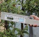 便攜式葉面積測定儀對獼猴桃葉面積測定