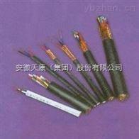 kvvyvfbrp--sh2*1.5铁路综合护套信号电缆kvvyvfbrp--sh2*1.5