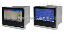 NHR-8700(B)48路彩色(蓝屏)数据采集无纸记录仪