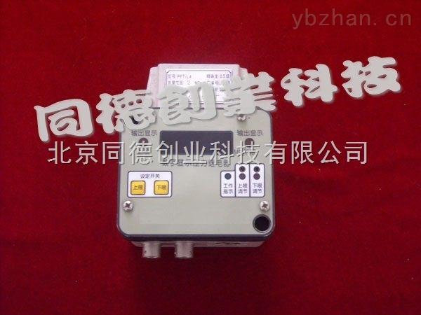 数显压力继电器/压力继电器