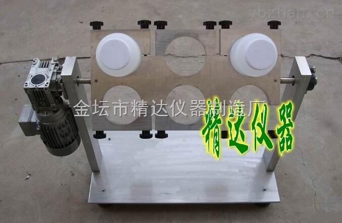 翻转式振荡器JDFZ-6