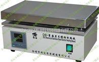 不銹鋼電熱板DB-1
