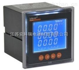 PZ96L-AV3嵌入式安装电压表PZ96L-AV3