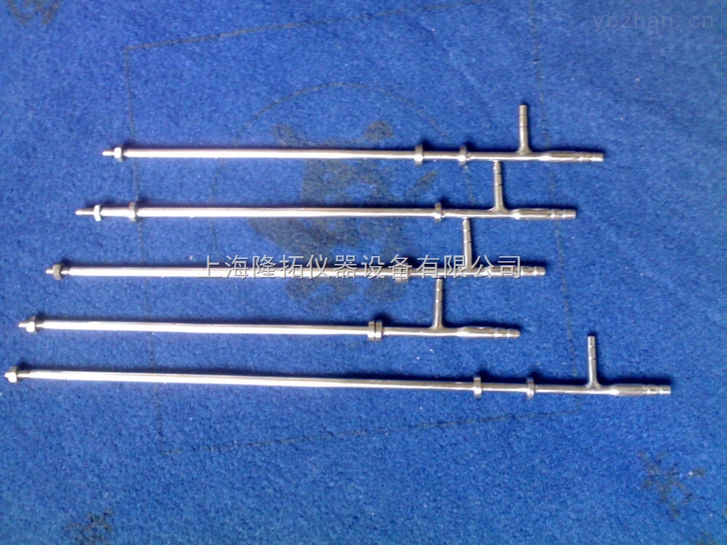 笛型均速管,CLY笛型皮托管Ф8×500mm
