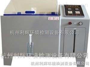 盐水检测试验机,盐水测试仪