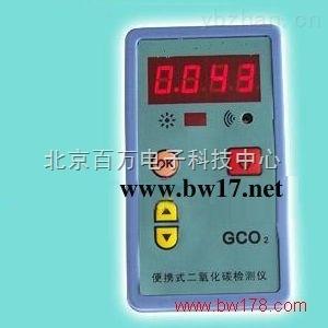 QT2014- GCO2-便携式二氧化碳检测仪