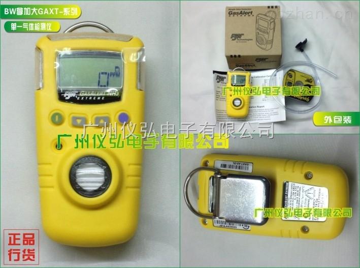 加拿大BW GAXT-G便携式臭氧检测仪O3气体分析仪