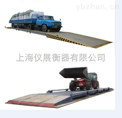 SCS-金山区150吨地磅价格多少钱10吨30吨50吨80吨100吨150吨200吨电子地磅