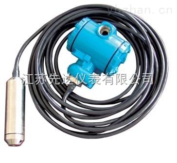 投入式液位变送器,投入式液位计,投入液位变送器的工作原理和选型
