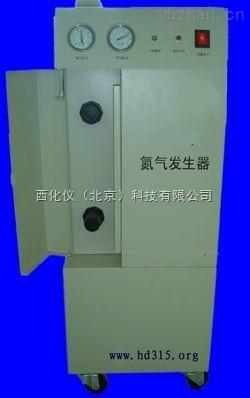 色譜氣源/物理法氮氣發生器/制氮機 型號:XP6MW300N 國產庫號:M260630