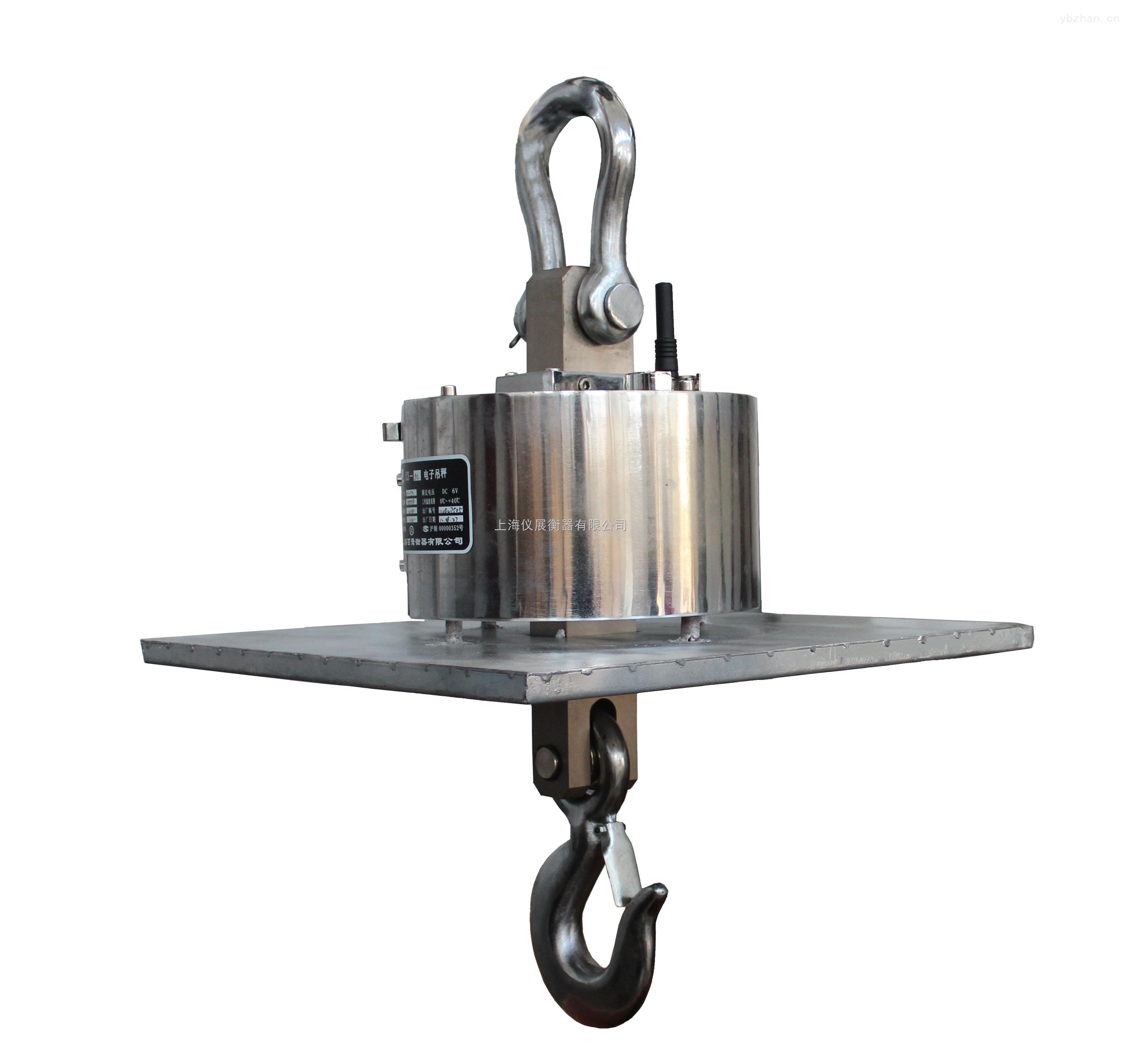 SCS-電子秤/30噸吊秤價格/30噸吊秤參數/30噸吊秤廠家多少錢