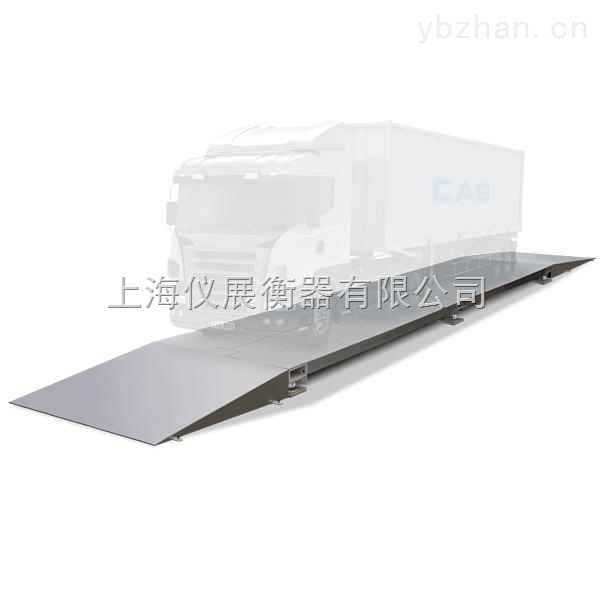 SCS-青浦區【50t汽車衡價格,50噸地磅秤/廠家】