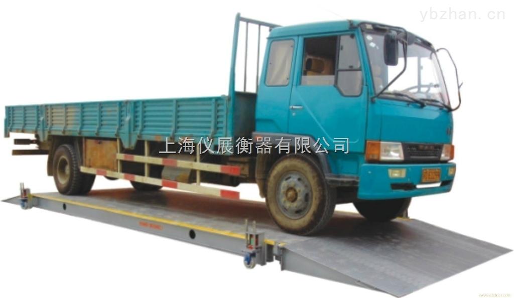 SCS-陜西【50t汽車衡價格,50噸地磅秤/廠家】