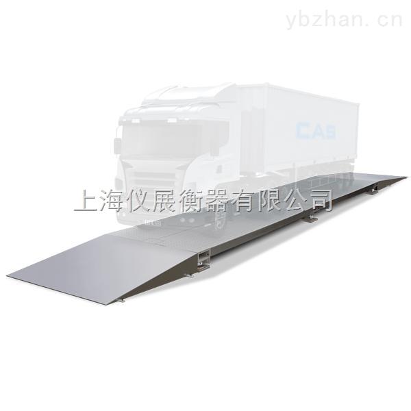 SCS-陜西【100t汽車衡價格,100噸地磅秤/廠家】