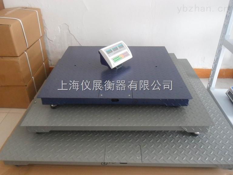 SCS-廣西-【3噸小地磅,3t地磅價格】