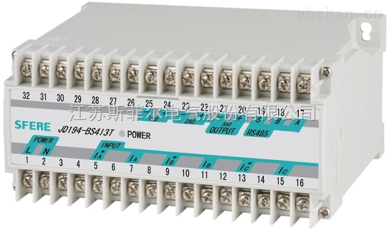 三相電壓電測量變送器