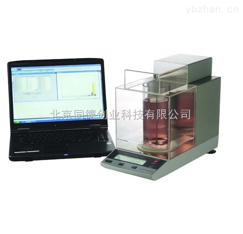 沉降粒度儀/沉降天平/顆粒測定儀