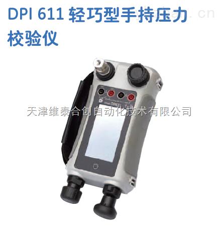 DPI611轻巧型手持压力校验仪
