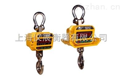 OCS-上海5噸吊秤價格,5t吊秤多少錢