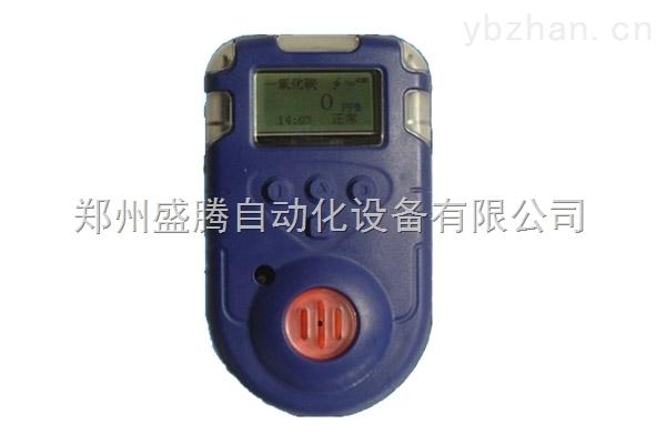ST10便携式二氧化氮气体检测仪
