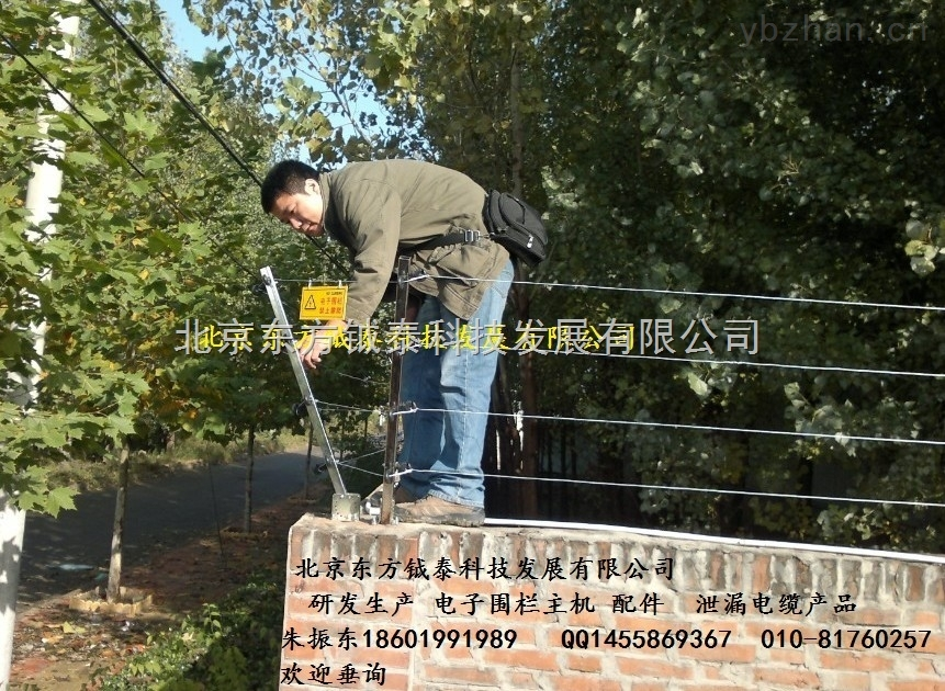 北京电子围栏厂家-批发-主机-配件-绝缘子-高压线-